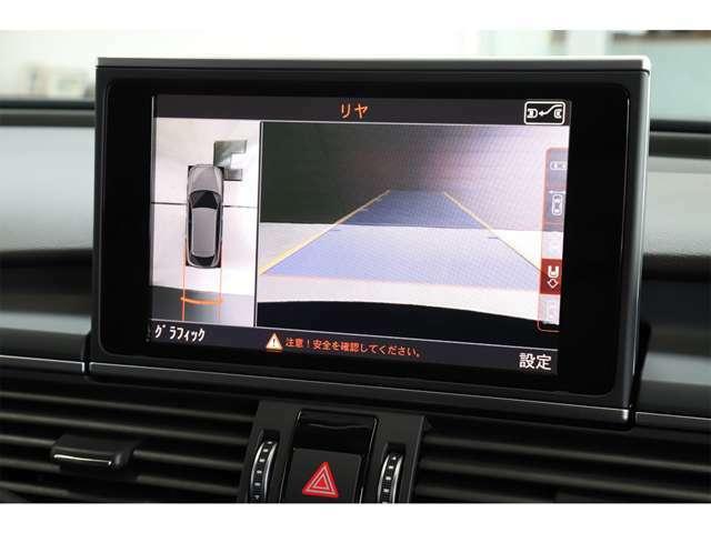 バックカメラが備わっておりますので、駐車時などにご安心頂けます。
