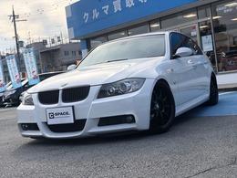 BMW 3シリーズ 323i Mスポーツパッケージ Rカメラ ローダウン HID フルセグ