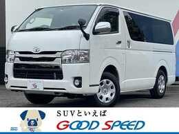 トヨタ ハイエースバン 3.0 スーパーGL ロング ディーゼルターボ 4WD HDDナビ AC100V Bカメ 助手席エアバック