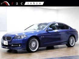 BMWアルピナ D5 ターボ リムジン 後期/サンル-フ/Cアクセス/白ステッチ黒革/