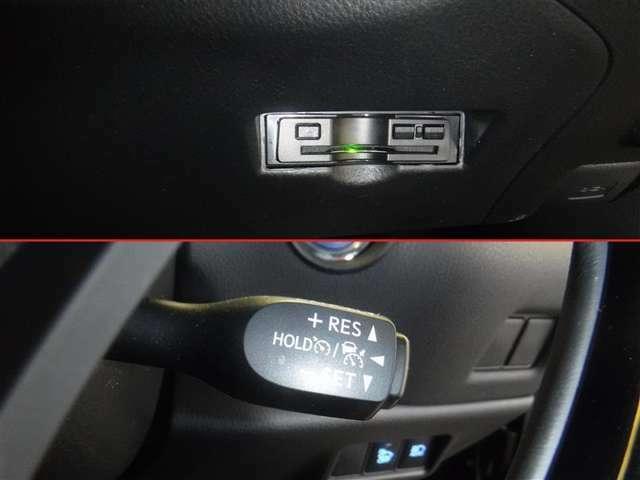 有料道路の料金所を徐行しながらノンストップで通過出来る「ETC」は、便利なアイテムです。「クルーズコントロール」速度を設定するとアクセルを踏まなくても一定の速度で走ることができます。