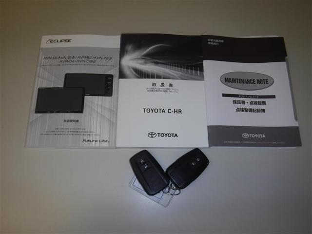 取扱説明書、整備手帳。スマートキーは、盗難防止に役立つ「イモビライザー」機能付きです。