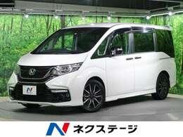 ホンダ ステップワゴン 1.5 モデューロX ホンダ センシング 特別仕様車 純正9型ナビ 後席モニター