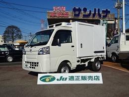 ダイハツ ハイゼットトラック 冷凍車 -25℃ 省力パック 衝突軽減ブレーキ