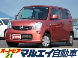 日産 モコ 660 S 社外CD・キーレス・電動格納ミラー