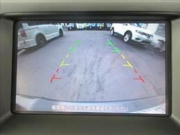 駐車時も楽々【フルカラーバックモニター】装備で初心者の方でも安心。サイドカメラも装備。
