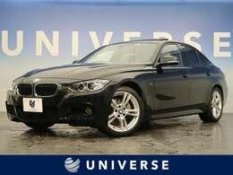 BMW 3シリーズ アクティブハイブリッド 3 Mスポーツ サンルーフ ベージュ革 純正ナビ Bカメラ