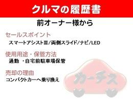 買取直販だからこそわかる車の履歴書。