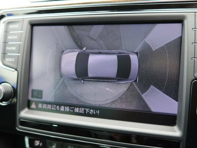 ●アラウンドビューカメラ:上空から車を見下ろしたように見ることのできる機能です!