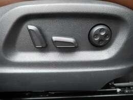 ●電動シート ドライビングポジションまで電動でシートを動かせます!