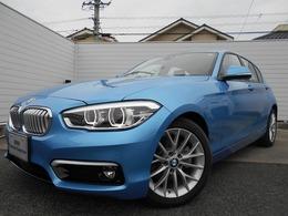 BMW 1シリーズ 118i ファッショニスタ ベージュ革ACCPアシストコンフォート認定車