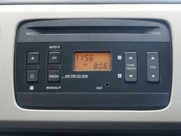 【純正オーディオ】ラジオをはじめ、CD・AUX再生も可能です!なお、社外ナビもご案内可能ですのでお気軽にお問合せください!