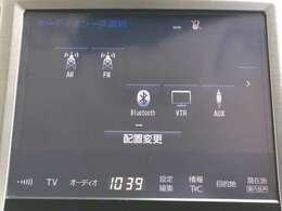 【AVソース】 CD・ブルートゥースオーディオ・DVDなど様々なメディアのオーディオを利用できます!