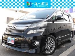 トヨタ ヴェルファイア 2.4 Z Gエディション 両電動スライド・後席モニタ・電動シート・