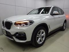 BMW X3 の中古車 xドライブ20d ディーゼルターボ 4WD 東京都国立市 468.0万円