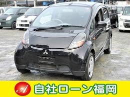 三菱 アイ 660 リミテッド 車検整備付き タイミングチェーン キーレス