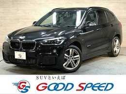 BMW X1 sドライブ 18i Mスポーツ 純正ナビ バックカメラ 衝突軽減 LED