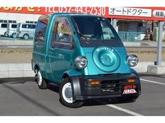 ダイハツ ミゼットII の中古車 660 カーゴ Dタイプ 愛知県あま市 98.0万円