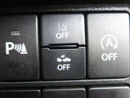 ★衝突軽減ブレ-キ★ドライバーの安心と安全をサポ-トします。