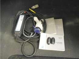 充電ケーブル、取説、保証書、記録簿、スペアキー揃ってます!!