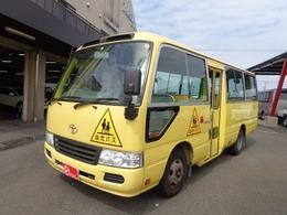 トヨタ コースター 幼児バス