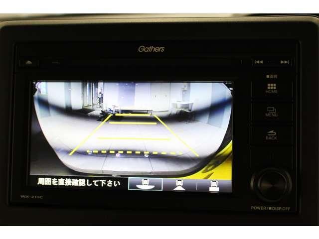ギャザズディスプレイオーディオ(WX-211C)  バックカメラ付で車庫入れや縦列駐車も楽々です。