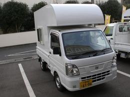 日産 NT100クリッパー 660 DX 4WD ナビ付き Triparu 軽トラ キャンピング