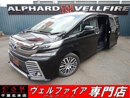 トヨタ ヴェルファイア 2.5 Z Gエディション サンルーフ メ-カ-大型ナビ JBLサウンド