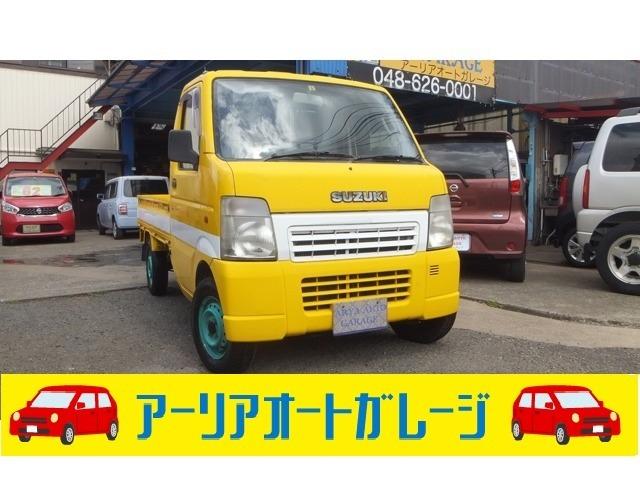 5速MT車のキャリィトラックが入庫しました。【車検を通した支払総額、なんと35万円!!!】お問合せは0066-9711-546090までお気軽にご連絡下さい。