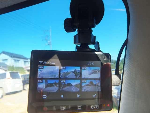 Bプラン画像:ループ録画可能なので、古い映像を削除しながら新しい映像を記録し続けます。