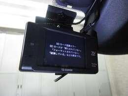 販売につきましては近隣2府4県と岡山県・徳島県・香川県のお客様に限らせて頂きます。