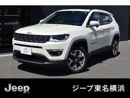 ジープ コンパス リミテッド 4WD レザーシート AppleCarPlay AndroidAuto