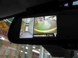 アラウンドビューモニターです。4つのカメラからの映像を合成・処理することで空から見下ろすような視点で周囲を確認でき、駐車時のクルマの位置確認がスムーズになります。