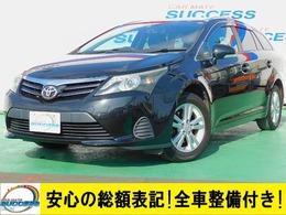 トヨタ アベンシスワゴン 2.0 Xi 禁煙車HDDナビFセグBカメラスマートキ