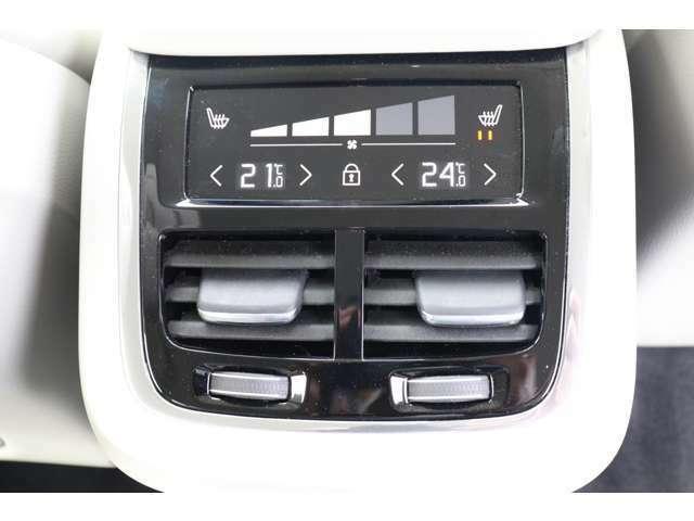 リアシートヒーター装備