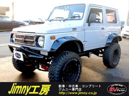 スズキ ジムニーシエラ JB31W改 4WD 5インチアップ公認