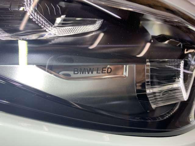BMW LEDライトで明るく見やすい