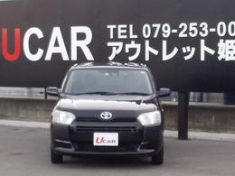 姫路三菱のUcarアウトレット姫路のお車をご覧いただきありがとうございます。