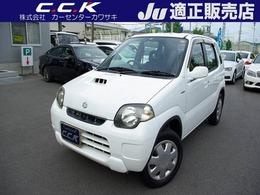 スズキ Kei 660 EX フル装備・ABS・キーレス・5速・キーレス