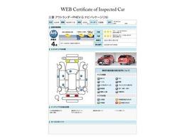 第三者評価機関「AIS社」の車両検査済み!総合評価4点(評価点はAISによるS~Rの評価で令和3年1月現在のものです)☆お問合せ番号は40120618です♪駆動用バッテリー残存率測定済み(83.2%)☆