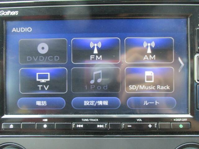 多機能純正ナビです!フルセグTVチューナー、音楽録音、DVDビデオ再生、Bluetooth機能も付いてます!