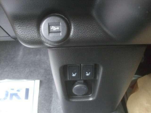 USBソケット フロント左右シートヒーター