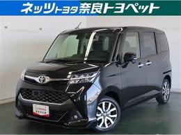 トヨタ タンク 1.0 カスタム G-T トヨタ認定中古車 残価ローン取扱い
