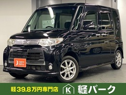 ダイハツ タント 660 カスタム X 軽自動車 ETC 電動スライドドア 純正AW