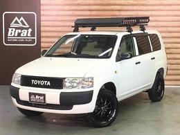 トヨタ プロボックスバン 1.5 DXコンフォートパッケージ 4WD Bratカスタム リフトアップ ルーフラック