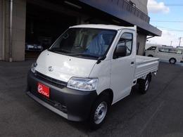 トヨタ タウンエーストラック DX 800kg スマートアシスト