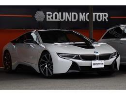 BMW i8 ベースモデル ピュアインパルスP 1年保証あり ワンオナ
