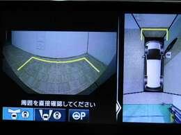 リアカメラとマルチビューモニターが付いています! 駐車時や後退時に視界確保のサポートをしてくれるので安心できますね。 人気装備です♪