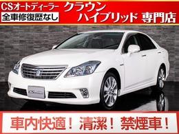 トヨタ クラウンハイブリッド 3.5 Gパッケージ 後期型/禁煙車 /黒本革/後席VIP/プリクラ