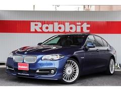 BMWアルピナ B5 の中古車 ビターボ リムジン 愛知県尾張旭市 658.0万円